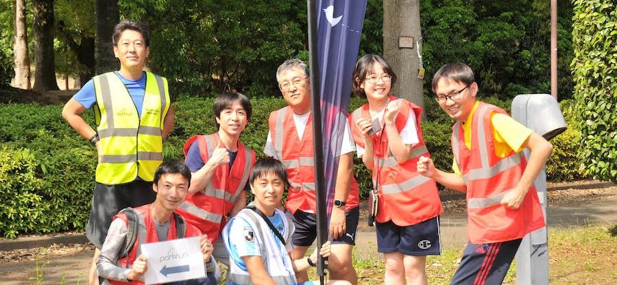 Kashiwanoha team