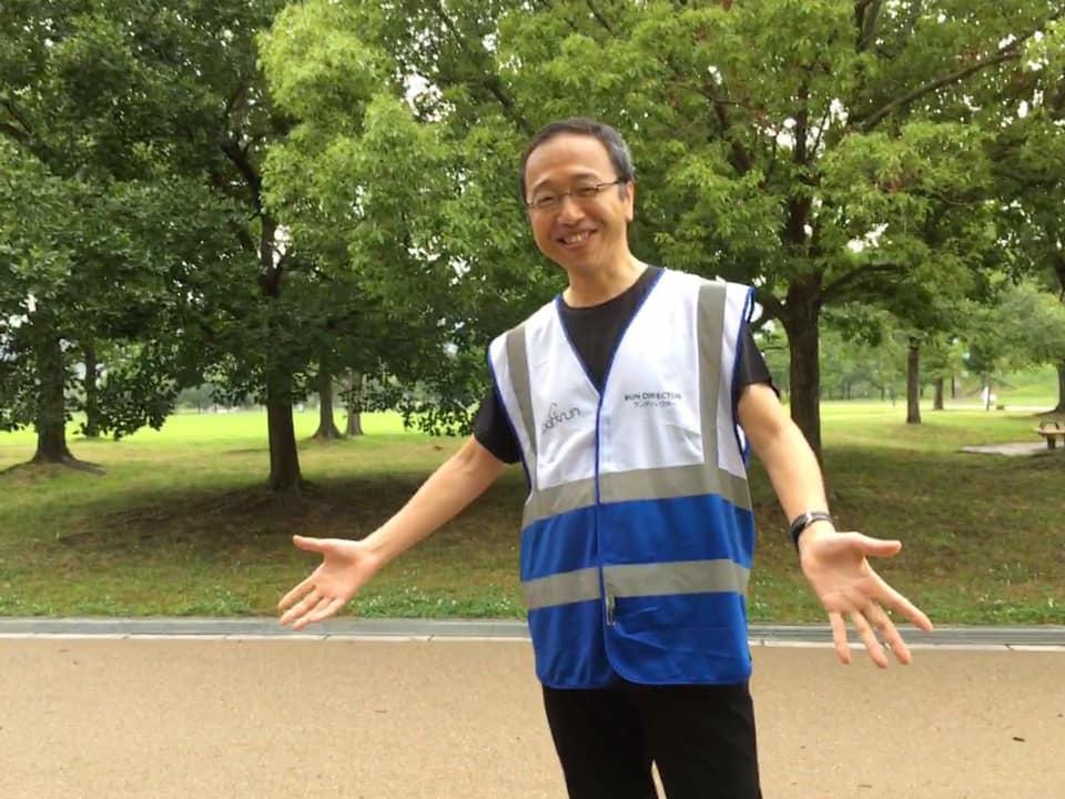 RD_Fukakitaryokuchi