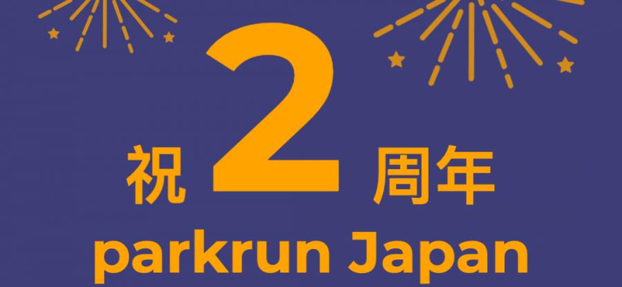 Japan 2 year (1)