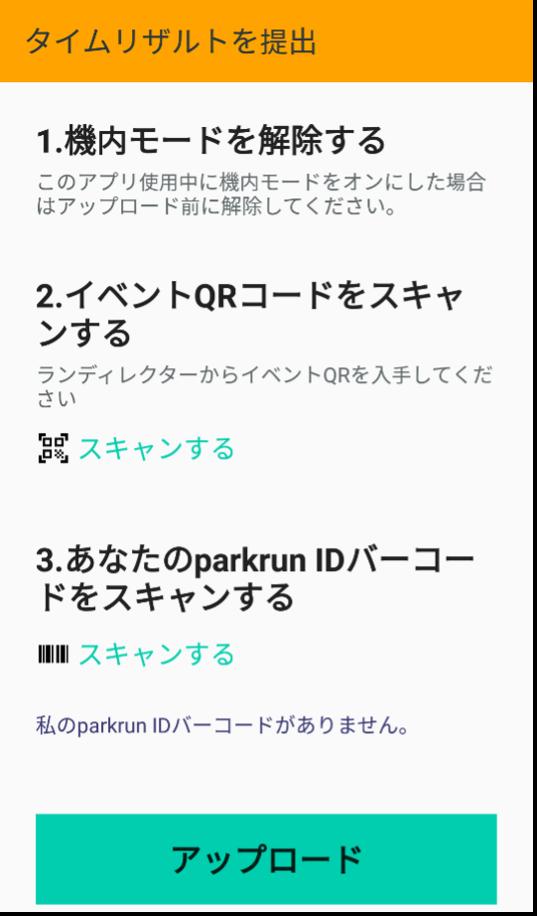 Picture App 1