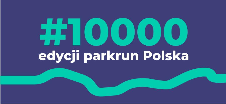 10000_blog