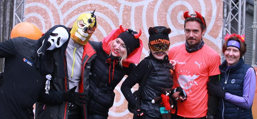 Halloween в Кузьминках