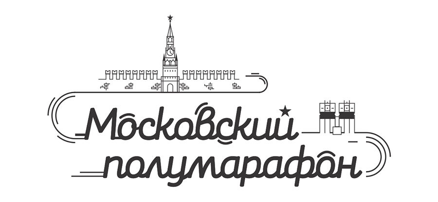 Moscow-Half-900-logo
