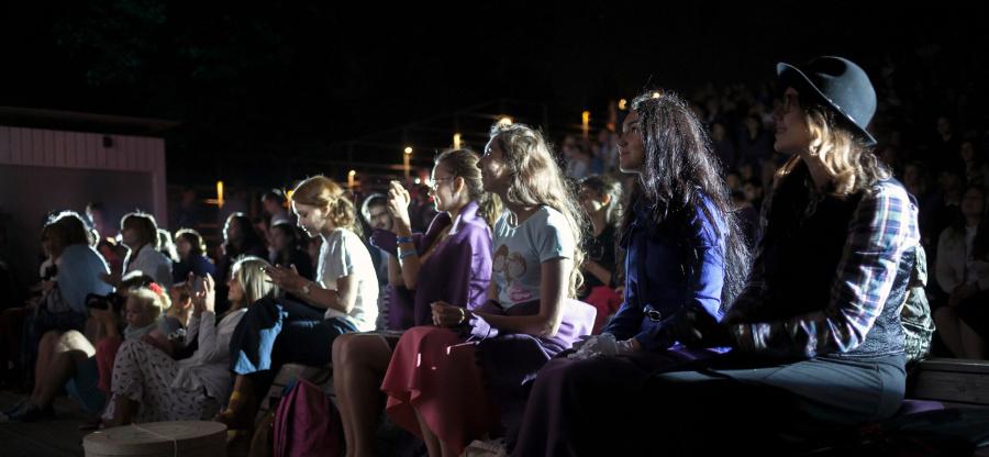 Ночь кино в парках