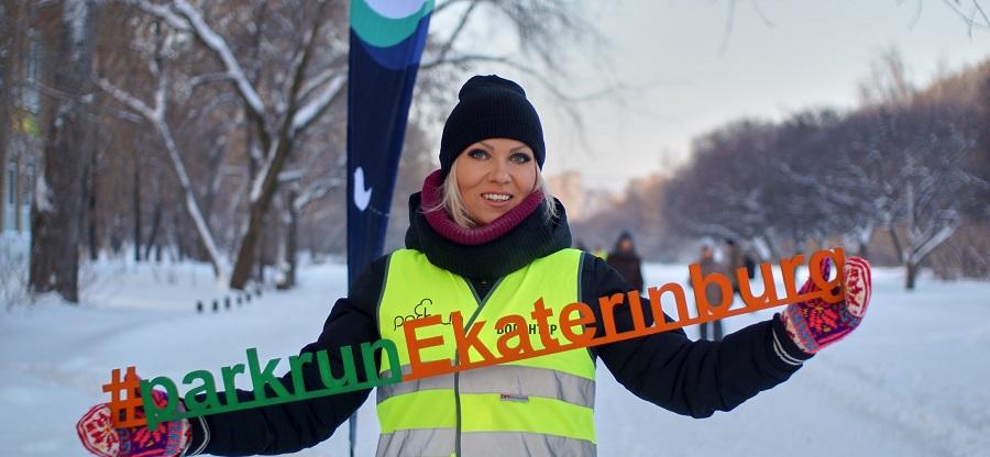ekat_krasotka