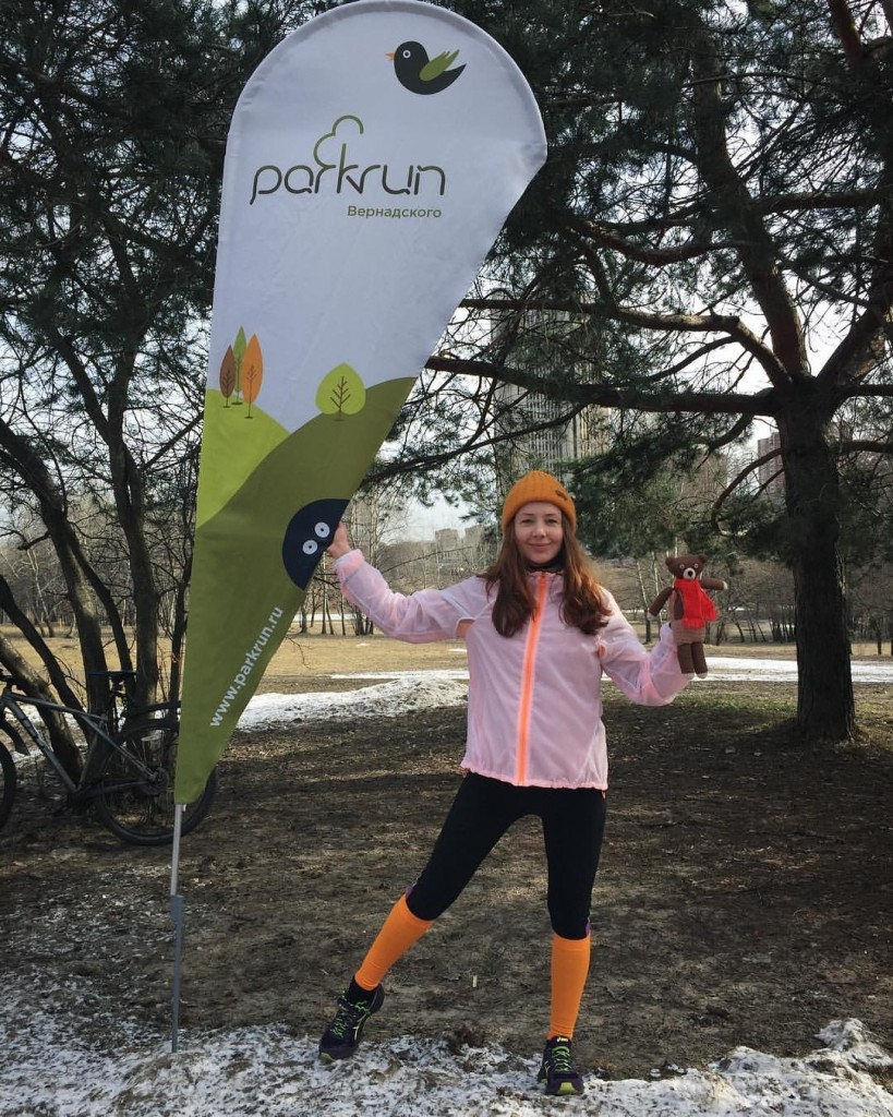 Galina at parkrun
