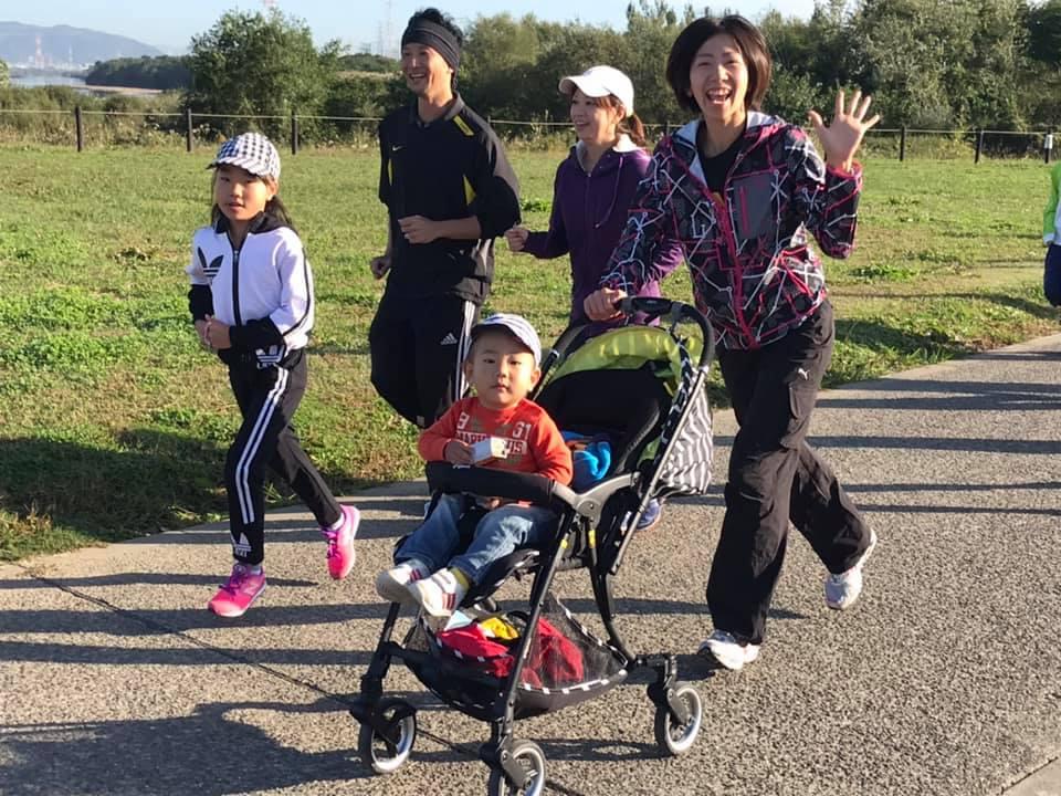 japan family