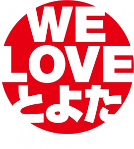 WE-LOVE-TOYOTA