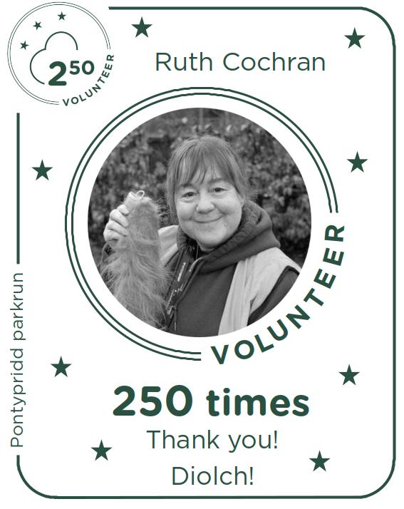 ruthCochranV250