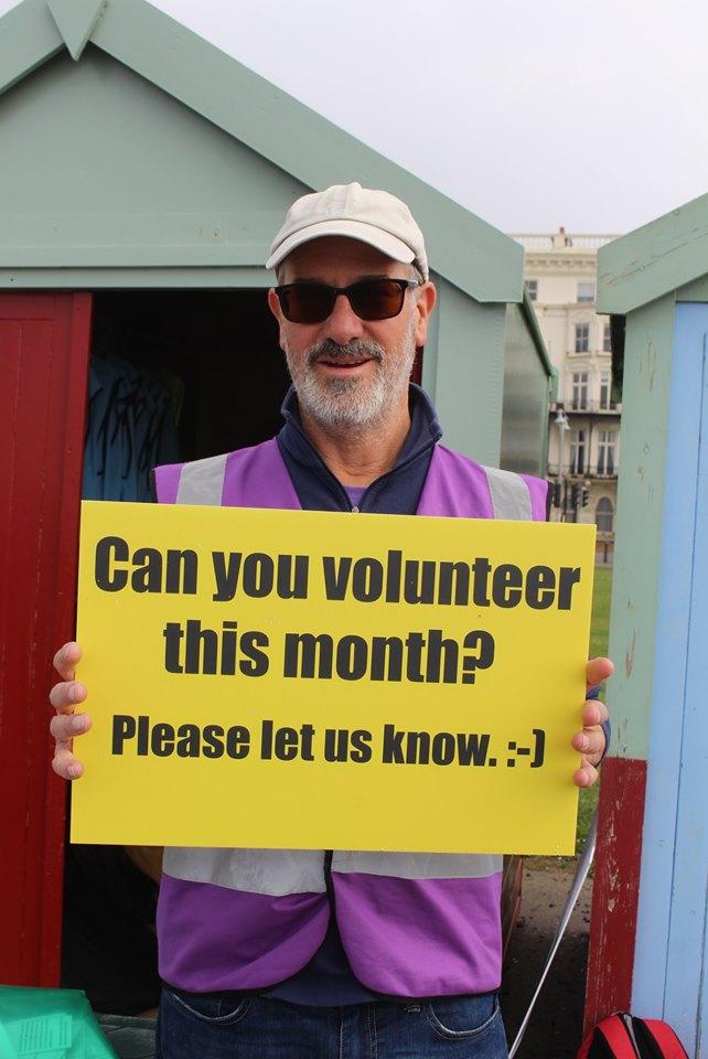 volunteerrequest