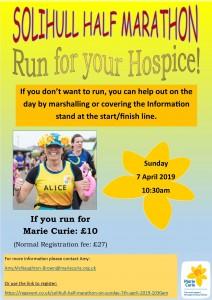 Solihull Half Marathon poster (2)