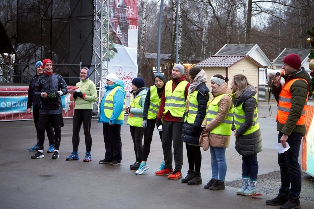 паркран волонтёры